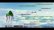 مناجات و درد دل با پدر اصلی ما امام زمان (عج)...