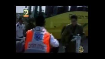 منفجر کردن اتوبوس حامل نیروهای اسرائیلی
