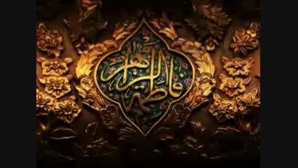 اثرات محبت حضرت زهرا(س) در قبر و قیامت