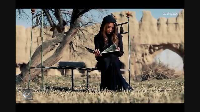ویدیو موزیک رضا شیری