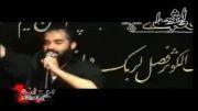 هلالی:شور فوق العاده و دیوانه کننده ی حاج عبدالرضا هلالی!!!