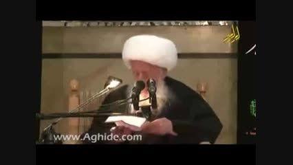 1- پاسخ آیت الله وحید به آقای رحیم پور ازغدی