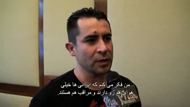 آمریکائی ها در مورد ایرانیها چی فکر...میکنند