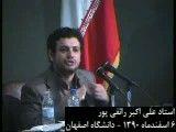 ماجرای تخریب دکتر عباسی از زبان رائفی پور ( علی اکبر رائفی پور )