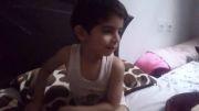 آهنگ می خونه    با صدای  دلنشین   امیر حسین کوچولو