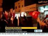 تظاهرات مردم در منامه بر ضد آل خلیفه