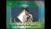 حامد شاکرنژاد - سوره ی شمس و تین - حتما ببینید