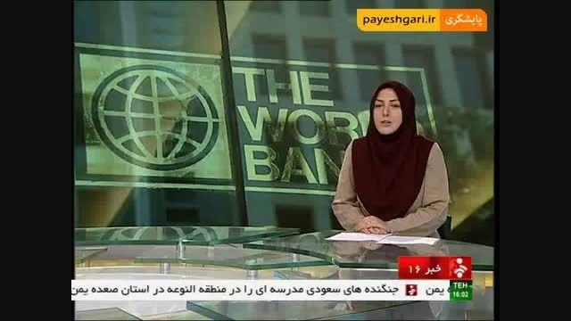 بهبود فضای کسب و کاردر ایران