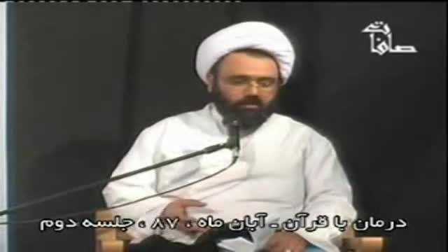 حاج اقا دانشمند محرم نامحرم جالب