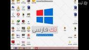 آموزش ایجاد لیست پخش موسیقی در ویندوز 7 و 8 (تک فارسی)