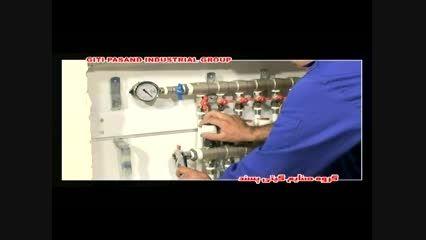قسمت سوم: تست لوله ها در سیستم گرمایش از کف نیوپایپ
