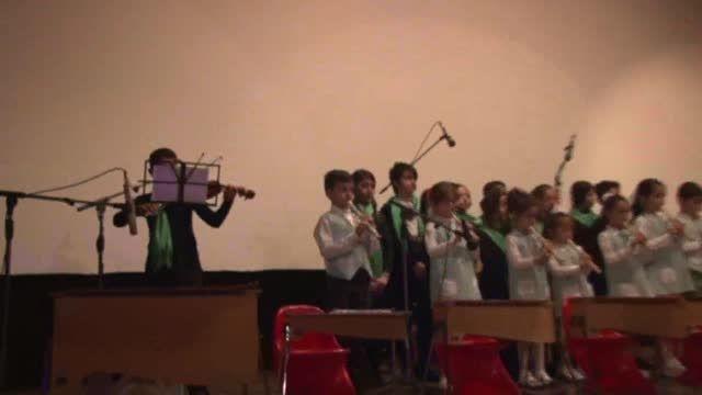 کنسرت ارف کودکان آموزشگاه موسیقی صدا