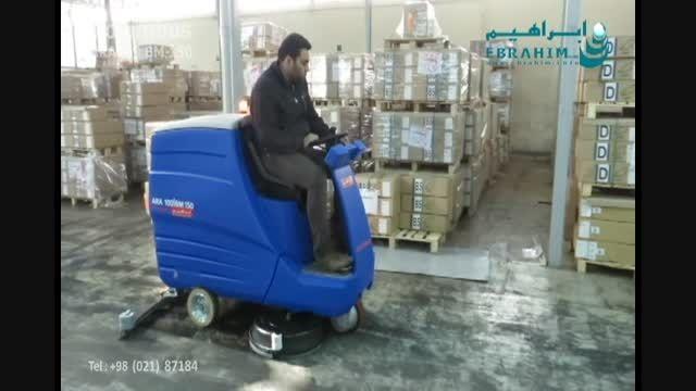 کف شو بزرگ صنعتی-اسکرابر-دستگاه نظافت انبارها 02187184