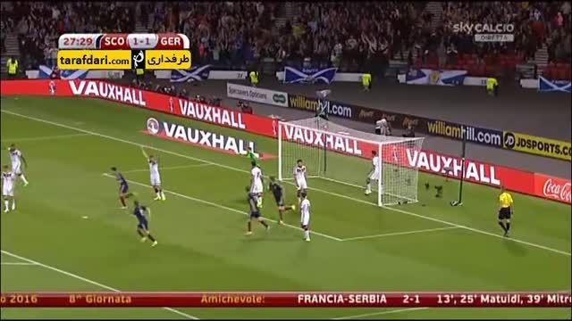خلاصه بازی اسکاتلند 2-3 آلمان
