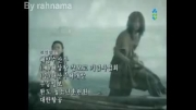 تیتراژ پایانی قسمت دوم سریال امپراطور دریا از شبکه تماشا
