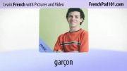 آموزش زبان فرانسه همراه با تصویر و ویدیو 6