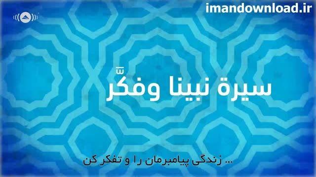 موزیک ویدیو تبسم از مسعود کُرتِس زیرنویس فارسی