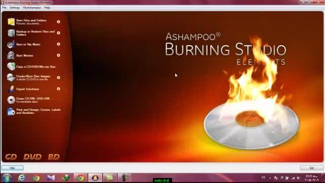 آموزش رایت دی وی دی و سی دی با نرم افزار ashampoo