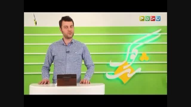 برنامه شب کوک شبکه نسیم-191