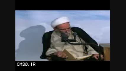 آیت الله آقا مجتبی تهرانی(ره) تاثیر خود انسان بر دعا