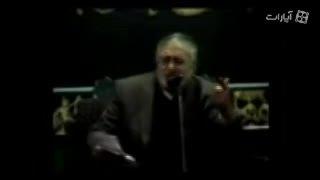 حاج منصور ارضی روضه حضرت مسلم(ع)