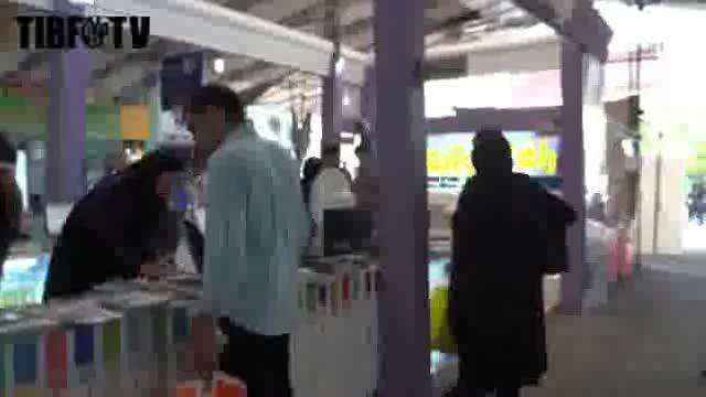 بخش آموزشی بیست و هشتمین نمایشگاه کتاب تهران