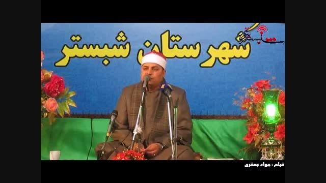 قرائت قاری بین المللی استاد احمد شحات احمد در شبستر1
