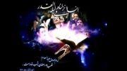 کربلایی مهدی امیدی مقدم -شور زیبای «یاحیدر مددی»