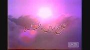 ★♥♥موزیک ویدیو امید - حضرت عشق♥♥★