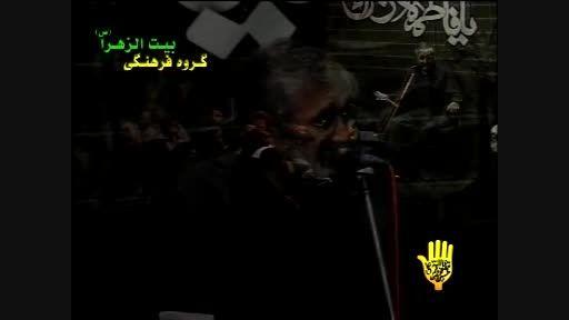 حاج منصور ارضی //روضه حضرت زهرا