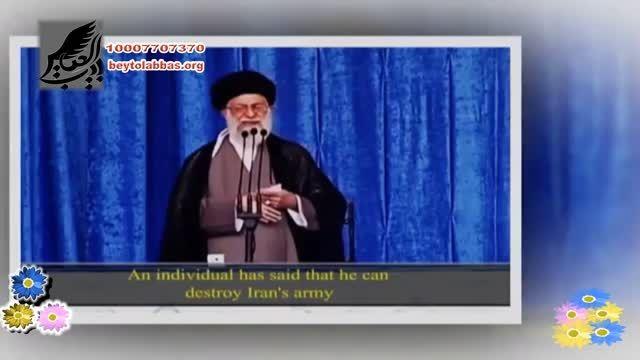 قدرت نظامی ایران و سخنان رهبر