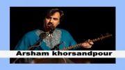باران/ آهنگ ،تنظیم ، سه تار وبم سه تار: آرشام خرسندپور