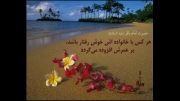 خوشرویی با خانواده __امام محمد باقر علیه السلام __