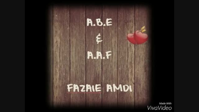 َA.B.E and A.A.F