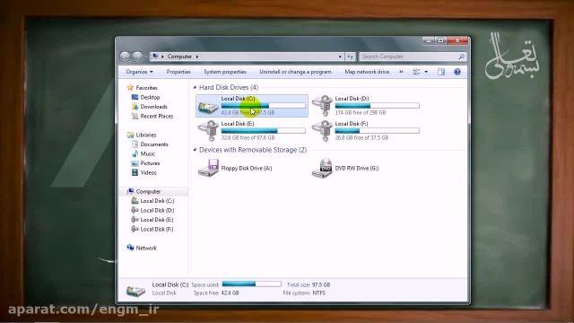 آزاد کردن سطح دیسک برای استفاده بهینه از حافظه