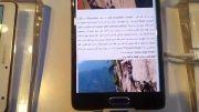 بررسی ویدئویی از Samsung Galaxy Note Edge