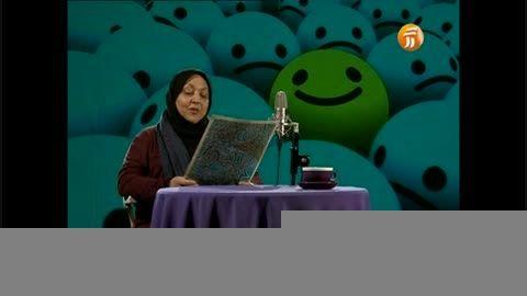 متن خوانی مریم سعادت و آدم ها با صدای محسن یگانه