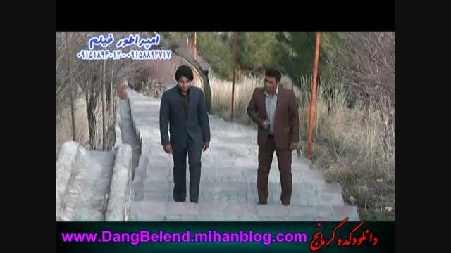 آهنگ زمانه با صدای علی یگانه و مهدی حسین زاده