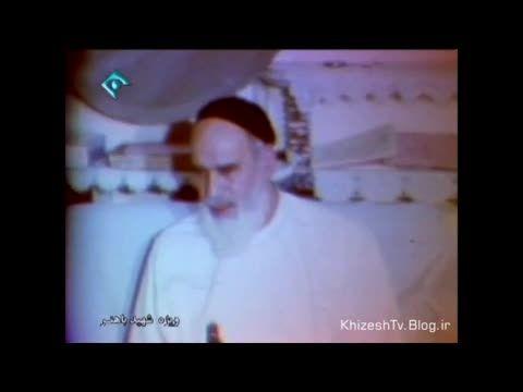 توصیه امام خمینی (ره) به دولت