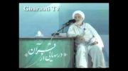 قرائتی / برنامه درسهایی از قرآن 20 تیر 92