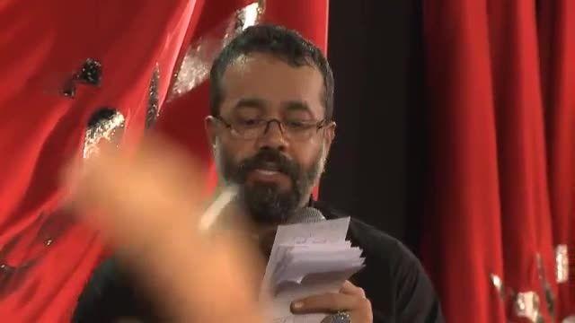 شب 9-(مشکت صد پاره شده٬قلبم آواره شده)-حاج محمود کریمی