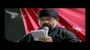 واحد شب پنجم محرم 93 - حاج محمود کریمی