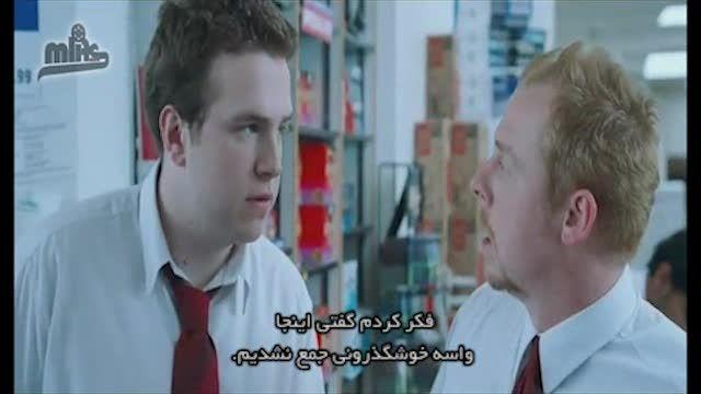 """سکانسی از فیلم """"شان می میرد"""" (2004)"""