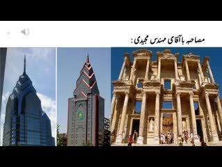هنر معماری ایران