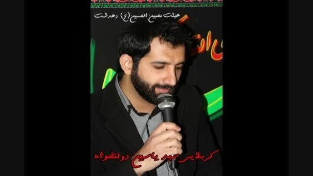 کلیپ مداحی از هیئت محبین الحسین. علیه السلام دهدشت '