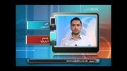 بی بی سی یک رسانه اصلاح طلب نیست!!!