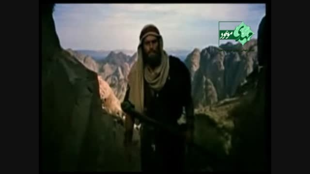 فیلم صحبت خدا به حضرت موسی علیه السلام