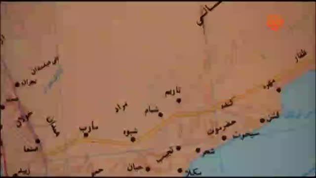 اسلام و جغرافیا چهار