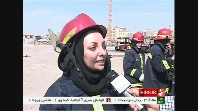 مانور نجات و آتش نشانی زنان توسط بانوان دلاور داوطلب