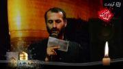 زمینه شب شهادت امام رضا(ع) - حاج محمد گلین مقدم